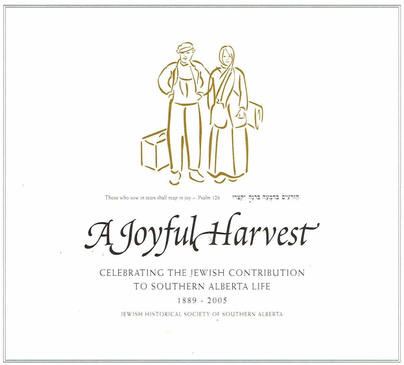 A Joyful Harvest